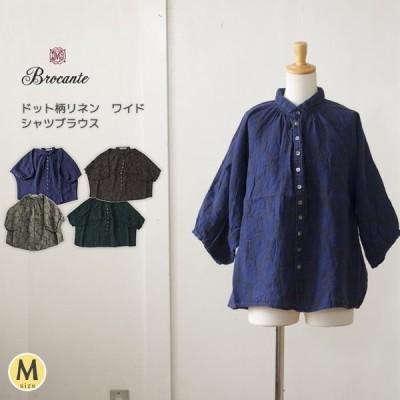 Brocante ブロカント シャツ 長袖 ドット ワイド ゆったり 水玉 M 服 ナチュラル 春 夏 春夏 人気 送料無料