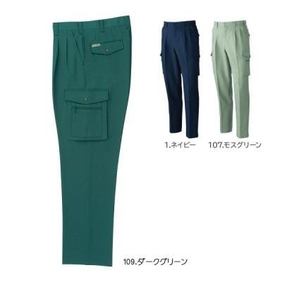 SOWA9118 桑和 ツータックカーゴパンツ 70〜130cm