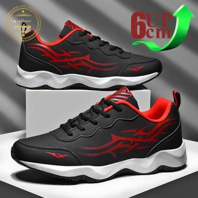 シークレットシューズ 厚底 身長アップ6cm up6cm 背が高くなる メンズ  スポーツシューズ  靴 スニーカー インヒール 快適 カジュアル