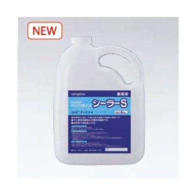 シーラーS 4Kg BB-317 BB317 各種下地調整剤 サンゲツ ベンリダイン 水性 各種下地調整に対応