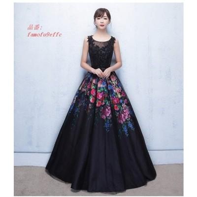 ロングドレス 花柄 演奏会 結婚式 お呼ばれ 二次会ドレス パーティドレス ドレス 発表会 ドレス ピアノ ウェディングドレス フォーマル パーティードレス