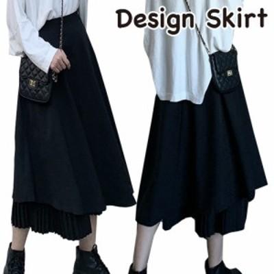 スカート ロング丈 プリーツ Aライン シンプル きれいめ カジュアル 上品 レディース ブラック