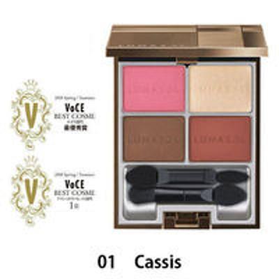 カネボウ化粧品LUNASOL(ルナソル) マカロングロウアイズ 01(Cassis)