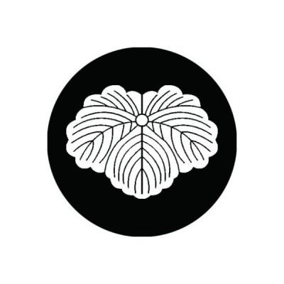 家紋シール 白紋黒地 藤堂蔦 布タイプ 直径23mm 6枚セット NS23-2438W