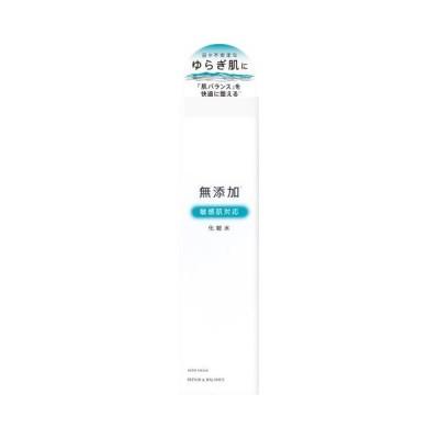 リペア&バランス マイルドローション 195ml /リペア&バランス 化粧水