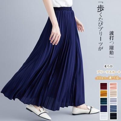 送料無料レディース プリーツスカート 柔らかで上品なシフォン素材が 脚長 ロング丈シフォン・プリーツスカートが 春 夏 秋