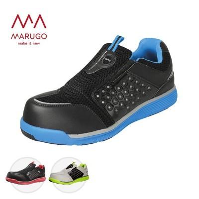 安全靴 おしゃれ マンダムセーフティー #767 MNDM767 JSAA規格A種 作業靴 ワーキングシューズ 安全シューズ セーフティシューズ 丸五 マルゴ