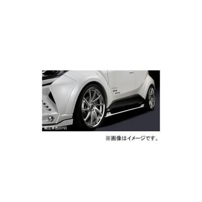 シルクブレイズ GLANZEN オーバーフェンダー 未塗装 GL-CHR-OF トヨタ C-HR ZYX10/NGX50 2016年12月〜