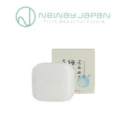 ニューウェイジャパン パイウェイ 珊瑚塩石鹸 [100g]