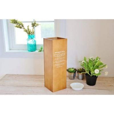 BREA ブレア 木製 アンブレラスタンド シンプル  白文字  傘 かさ立て 国産品 梅雨