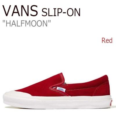 バンズ スリッポン スニーカー VANS メンズ レディース SLIP ON SUEDE HalfMoon スエード ハーフムーン V98S HM BILLYS RED レッド シューズ
