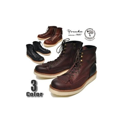 ヨースケ YOSUKE  メンズ ブーツ 工場出しメンズリミテッドモデル キルト付き カントリーブーツ ワークブーツ ショートブーツ メンズ 靴