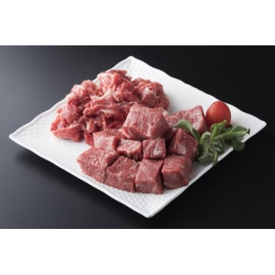 但馬牛(サイコロステーキ&小間切れ肉)  「9,000P」