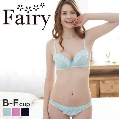 23%OFF (フェアリー)Fairy ラッフルシフォン ブラショーツセット B-Fサイズ サイズ豊富 グラマー プチプラ(1771199B)
