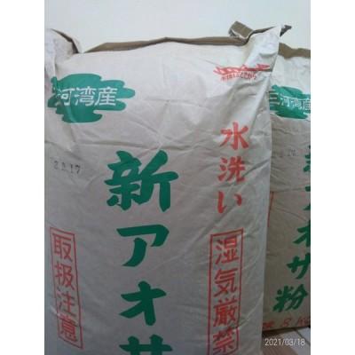 あおさ粉(青さ粉) 愛知県産 三河湾 500g(100gx5)