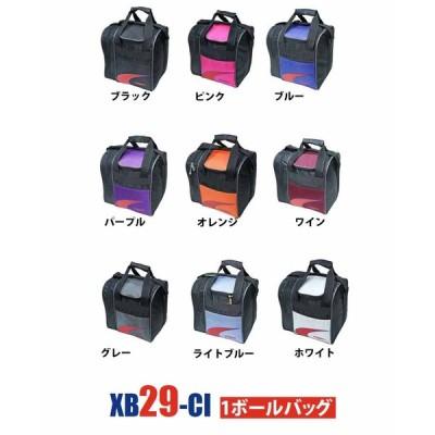 HI-SPORTS/STRIKES ボウリングシングルバッグ/XB29-CI1
