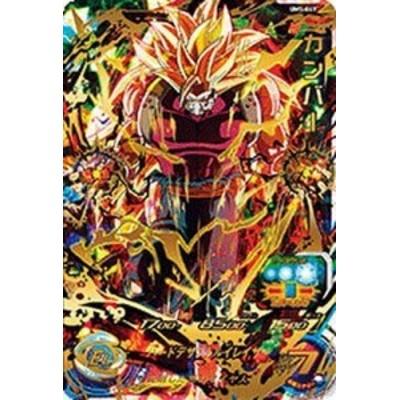 スーパードラゴンボールヒーローズ/UM5-049 カンバー UR(中古品)