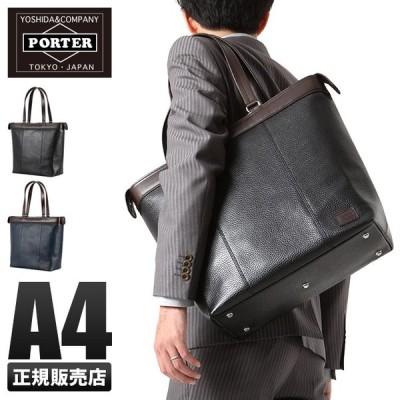 吉田カバン ポーター ブレンド トートバッグ メンズ ブランド 大きめ 本革 A4 PORTER 192-03749◎