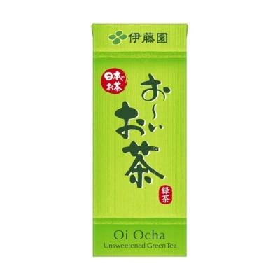 伊藤園 おーいお茶 緑茶 250ml 紙パック 1ケース(24本)
