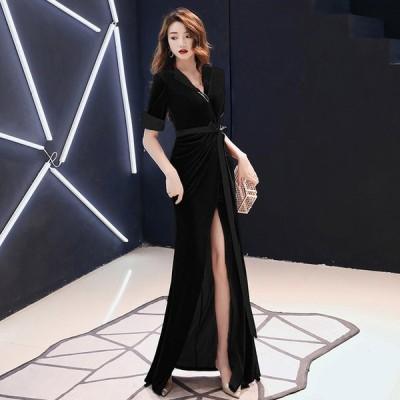 スリット イブニングドレス 黒 ブラック セクシー ロングドレス テーラード 折り襟 Vネック リボン お洒落 マーメイドドレス 30代 40代