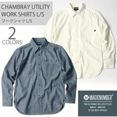 MAGICNUMBER マジックナンバー シャツ メンズ CHAMBRAY UTILITY WORK SHIRTS L/S 2019年モデル 品番 19SS-3020 日本正規品