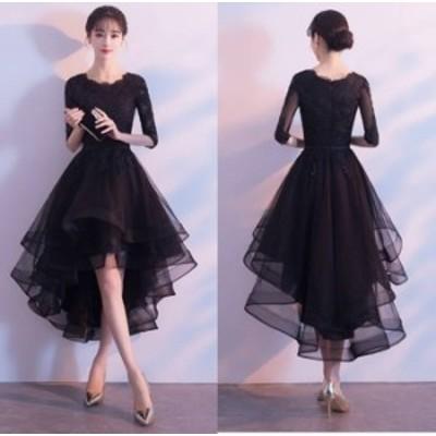 結婚式 ドレス お呼ばれ ワンピース 20代 結婚式 ドレス 30代 パーティードレス 結婚式 二次会 エレガント フィッシュテール