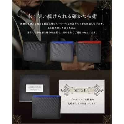 [メゾンレザー]財布 二つ折り財布 カーボンレザー 牛革 ふたつおり 折りたたみ メンズ 小銭入れ あり 化粧箱入り (ブルー)