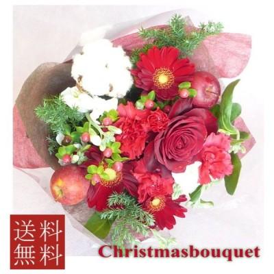 【季節限定】クリスマスブーケ