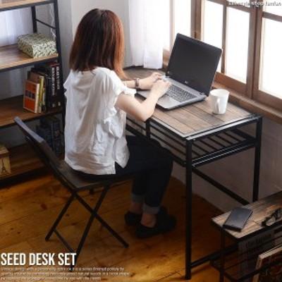 デスクセット SEED シード 幅100 パソコンデスク 折りたたみチェアセット 木製 北欧 コンパクト