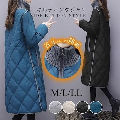 リブネックでしっかり暖かいキルティング ロングコート アウター/タートルネック ロング丈 コート中綿