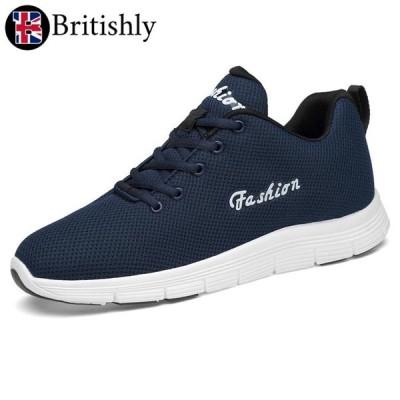 Britishly(ブリティッシュリィ) Fashion-BB 6.5cmアップ 英国式シークレットシューズ