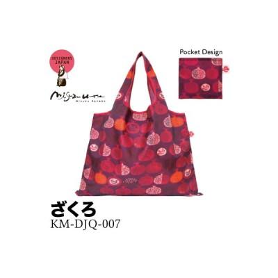 エコバッグ ショッピングバッグ 2way shopping bag みすゞうた ざくろ DESIGNERS JAPAN KM-DJQ-007