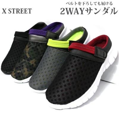 サンダル メンズ 靴 黒 ブラック グレー 軽量 軽い 2way 幅広 ワイズ 3E 通気性 XSTREET XST-6032