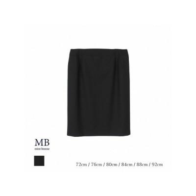 【大きいサイズ】【20春】★LL-6L展開★T/R2WAYストレッチスカート 大きいサイズ スカート レディース