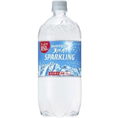 6/13限定!倍!倍!ストア+5%対象 送料無料 炭酸水 サントリー 天然水スパークリング 1000ml 1L×12本