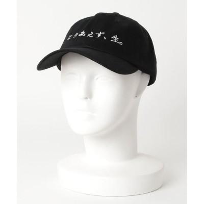 帽子 キャップ 【CASTANO】CA SOUVENIR CAP [とりあえず生]