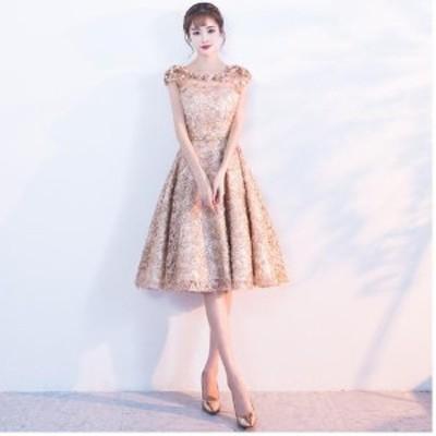 レディースドレス発表会ドレス袖なし刺繍上品披露宴ドレスお呼ばれショット丈パーティードレスAラインオシャレ