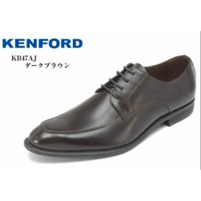 (ケンフォード )KB47 AJ KENFORD Uチップ 本革 ドレストラッド ビジネスシューズ 日本製 冠婚葬祭にもお勧め 就活 結婚式 お葬式にも最適