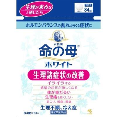 【第2類医薬品】小林製薬命の母ホワイト 84錠