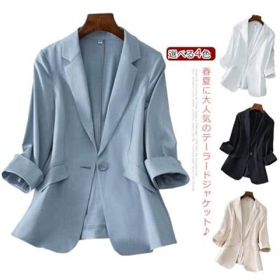 テーラードジャケット レディース サマージャケット 七分袖 アウター 春夏 ジャケット ゆったり 体型カバー 送料無料 無地 半裏地付き 薄手 上品