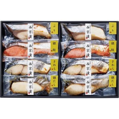 お中元 大商水産 西京漬焼き魚詰合せ