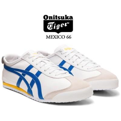 Onitsuka Tiger MEXICO 66 WHITE/FREEDOM BLUE 1183a201-100 オニツカタイガー メキシコ 66 スニーカー ホワイト ブルー イエロー メンズ レディース