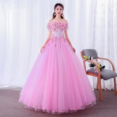豪華な ロングドレス オフショルダー 演奏会 他と被らない ピアノ 発表会 大きいサイズ 大人 ステージ衣装 締め上げ フォーマル 袖あり 体型カバー ピンク