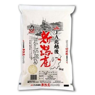 令和2年産 新潟産こしいぶき(国産) (5kg)
