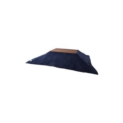 こたつ布団 薄掛け 長方形 190cm×230cm ネイビー 裏面フリース ポリエステル おしゃれ シンプル ナチュラル リビング 薄め 薄型 北欧