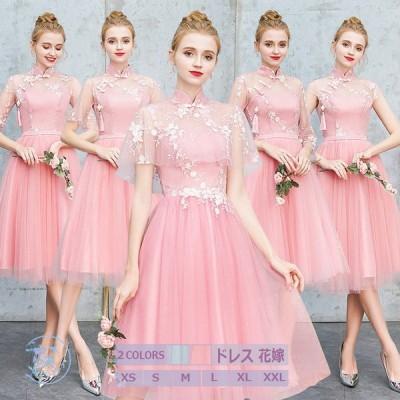 ウェディングドレス ブライドメイドドレス フレアワンピース Aラインドレス パーティードレス 着痩せ 結婚式 演奏会 卒園式 エレガント 20代30代 きれいめ