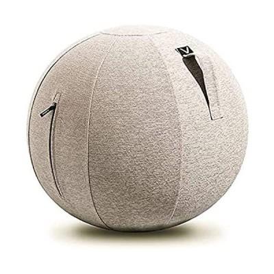 山崎実業(Yamazaki) シーティングボール ルーノ シェニール ベージュ 約65×65×65cm Vivora LUNO