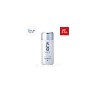雪肌精シュープレム 化粧水2 140ml 国内正規品 ミドルサイズ