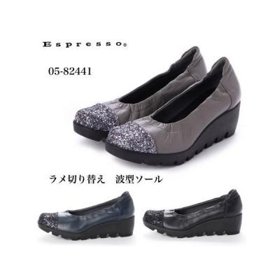 楽チンふかふか波型ソール ラメコンビコンフォートパンプス(05-82441)