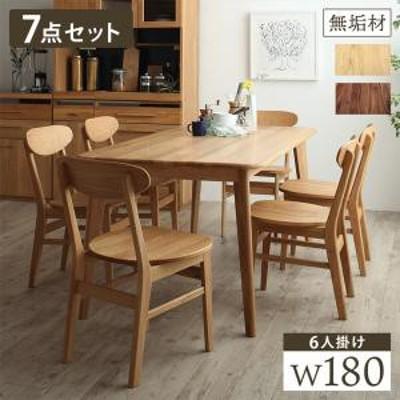 ダイニングテーブルセット 6人用 天然木総無垢材ダイニング 7点セット テーブル+チェア6脚 W180